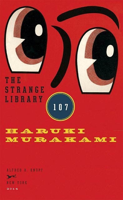 haruki_murakami_-_the_strange_library__retail___epub_01 (394x640).jpg